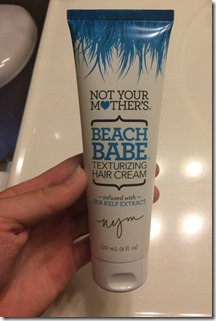 Beach babe hair cream